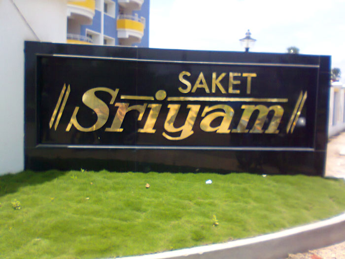 Brass signage in gurgaon