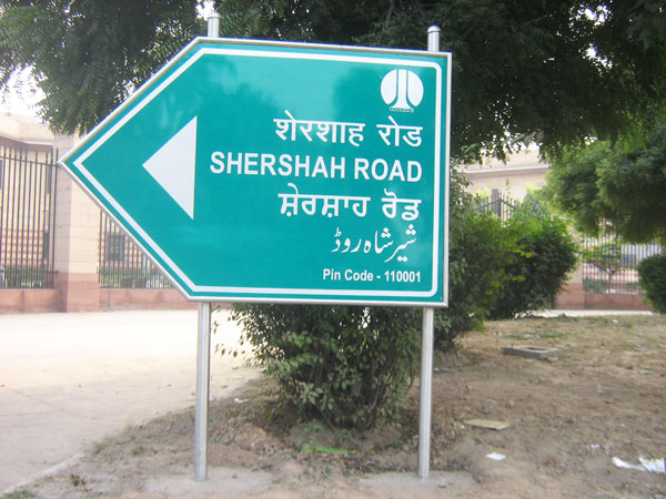 Directional Signage in delhi