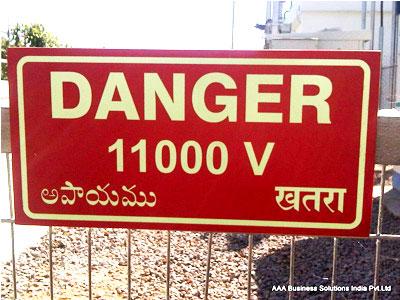 Safety Signage maker in Gurgaon